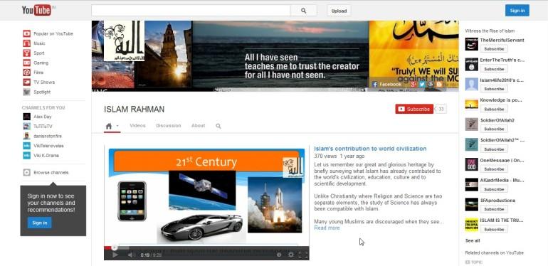 Islam Rahman