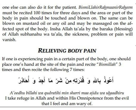 Dua for healing and curing illness and sickness – Allah is