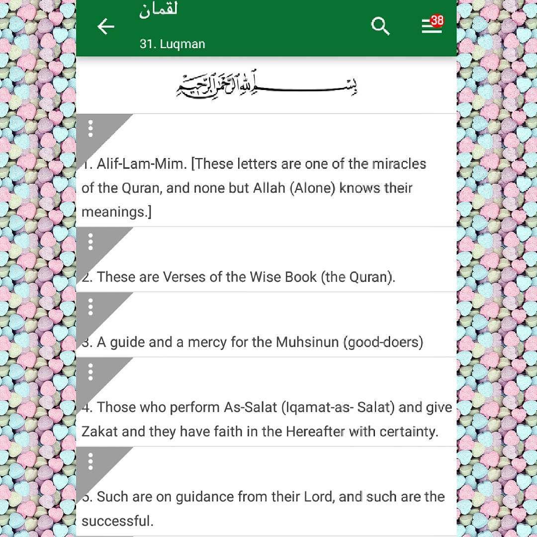 reminders islam muslim allah quran