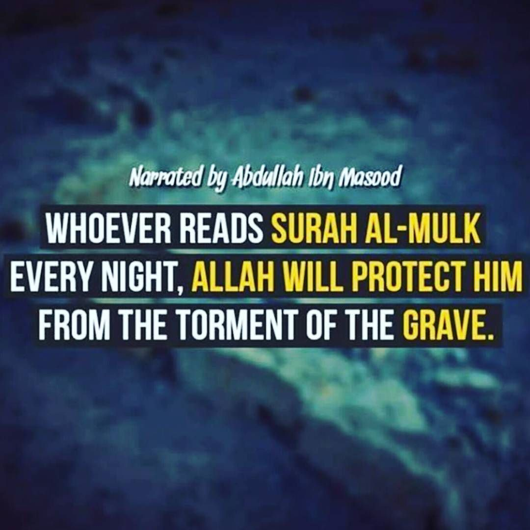 Quran Quotes About Women: Protection From The Grave #islam #muslim #Allah #Quran
