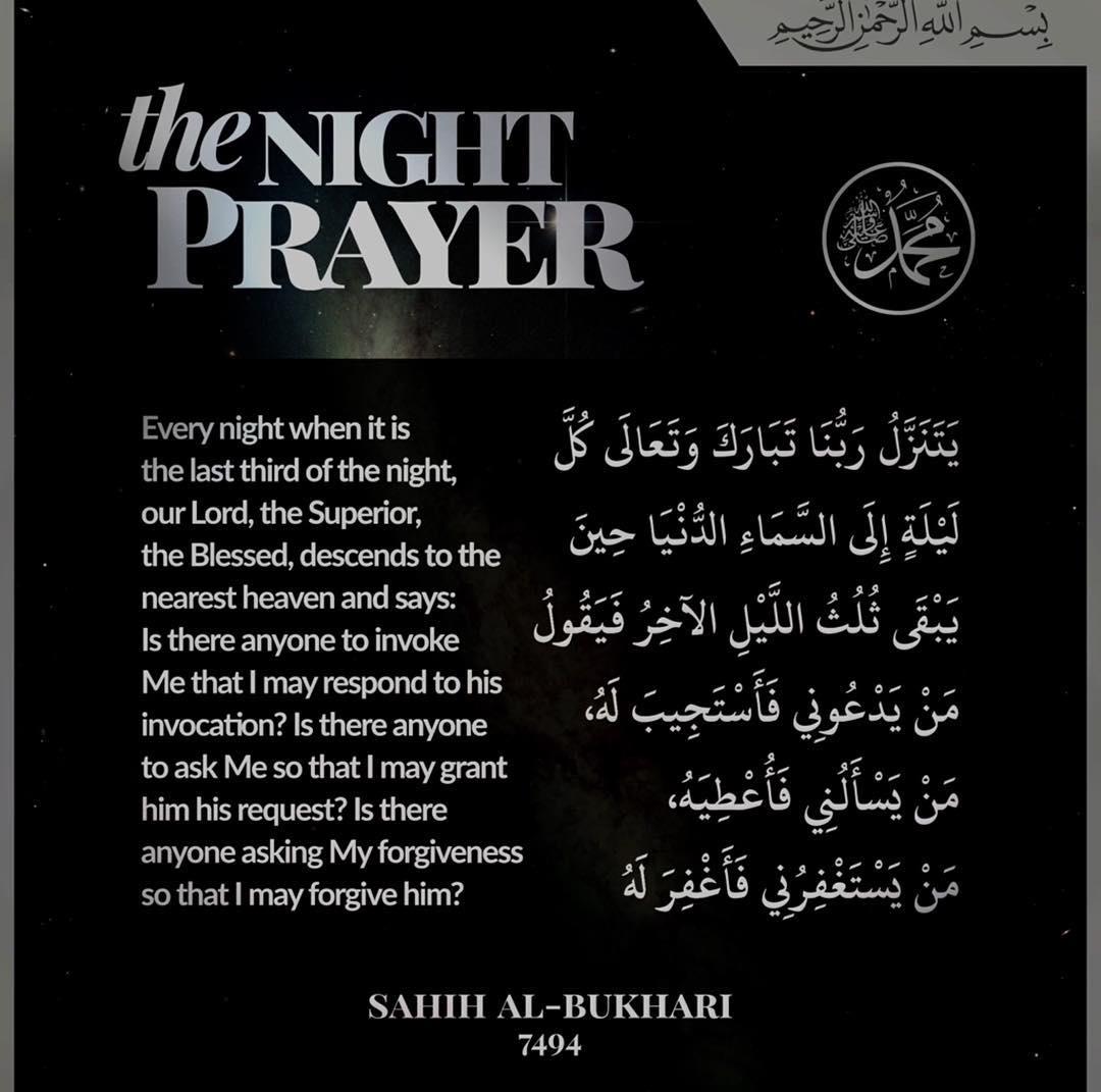 #islam #muslim #Allah #Quran