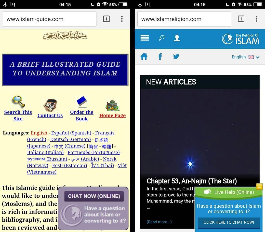 all u need 2 know about islam islam muslim allah quran