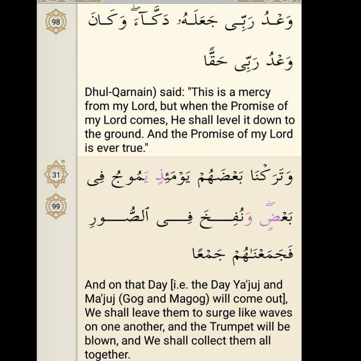 World war 3 reference in Quran  War between Gog and Magog #islam